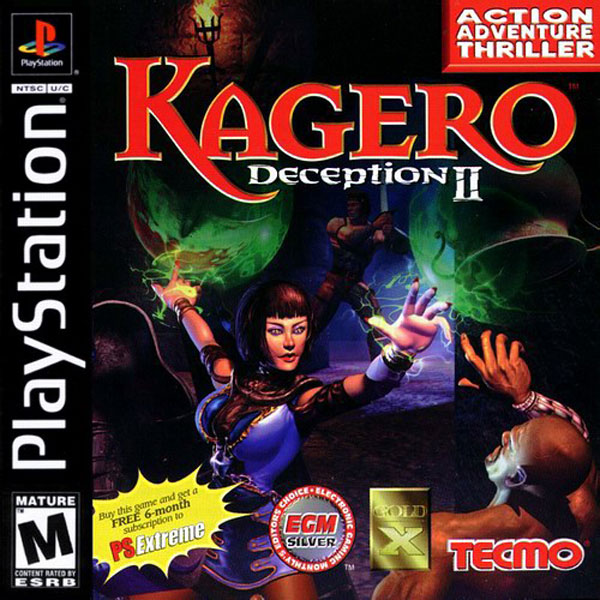 Kagero - Deception II [U] Front Cover